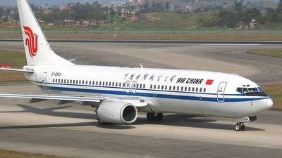 B-2510 - Boeing 737-8Z0 - Air China