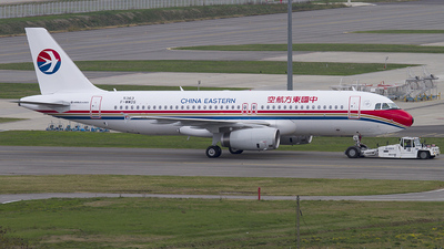 F-WWDS - Airbus A320-216 - China Southern Airlines