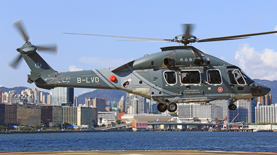 B-LVD - Airbus Helicopters H175 - Hong Kong - Government Flying Service (GFS)