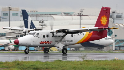 B-55571 - Viking DHC-6-400 Twin Otter - Daily Air Corporation