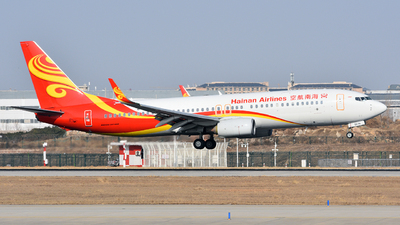 B-5636 - Boeing 737-84P - Hainan Airlines