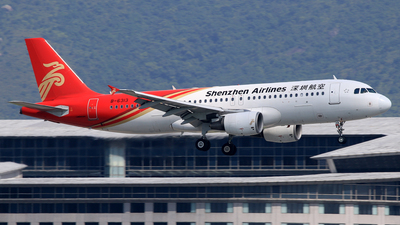 B-6313 - Airbus A320-214 - Shenzhen Airlines