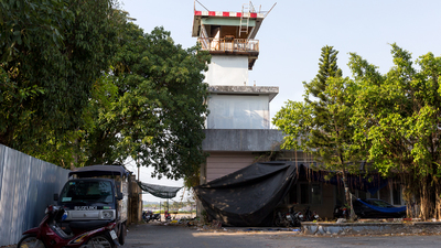 VVPQ - Airport - Control Tower