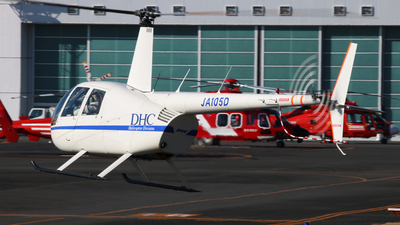 JA105D - Robinson R44 Raven - DHC Helicopter Division