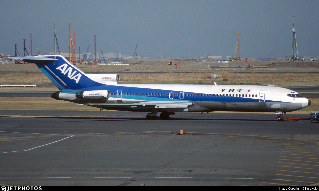 JA8355 - Boeing 727-281(Adv) - All Nippon Airways (ANA)