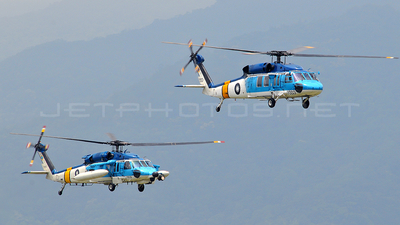 7003 - Sikorsky S-70 Seahawk - Taiwan - Air Force