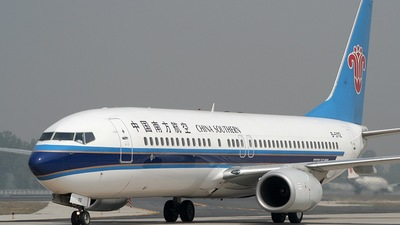 B-5112 - Boeing 737-81B - China Southern Airlines