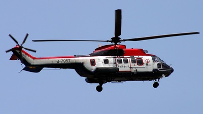 B-7957 - Aerospatiale AS 332 Super Puma - China Offshore Helicopter Service Corporation (COHSC)