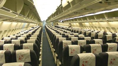 TC-ONU - Airbus A300B4-203 - Onur Air