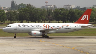 VT-ESH - Airbus A320-231 - Indian Airlines