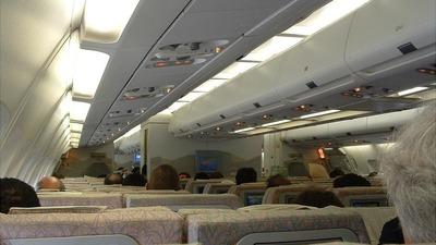 - Airbus A330-243 - Emirates