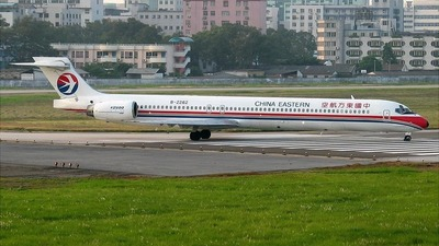B-2262 - McDonnell Douglas MD-90-30 - China Eastern Airlines