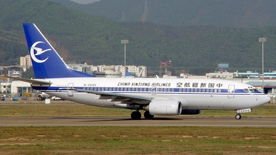 B-2699 - Boeing 737-76N - China Xinjiang Airlines