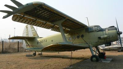 B-8073 - Yunshuji Y-5B - China General Aviation