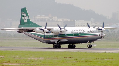 B-3103 - Shaanxi Y-8F-100 - China Postal Airlines