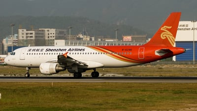 B-6296 - Airbus A320-214 - Shenzhen Airlines