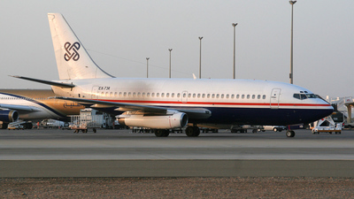 EX-734 - Boeing 737-25A(Adv) - Phoenix Aviation