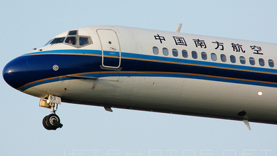 B-2253 - McDonnell Douglas MD-90-30 - China Southern Airlines