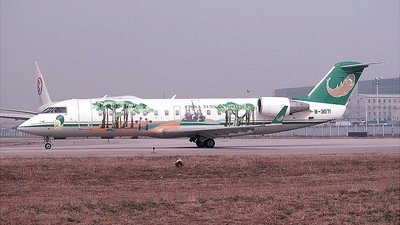 B-3071 - Bombardier CRJ-200ER - China Yunnan Airlines