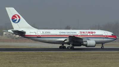 B-2302 - Airbus A310-222 - China Eastern Airlines