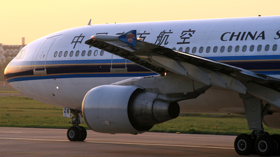 B-2328 - Airbus A300B4-622R - China Southern Airlines