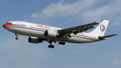 B-2308 - Airbus A300B4-605R - China Eastern Airlines