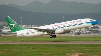 B-5075 - Boeing 737-8Q8 - Shenzhen Airlines