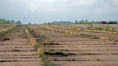 XMNH - Airport - Runway