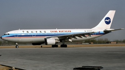 B-2329 - Airbus A300B4-622R - China Northern Airlines
