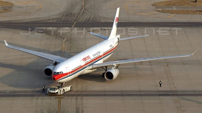 Airbus A330-343 - China Eastern Airlines
