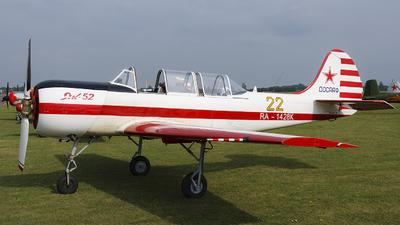 RA-1428K - Yakovlev Yak-52 - Yakkes Foundation