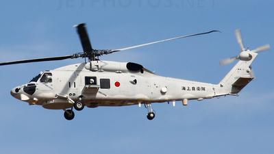 8411 - Sikorsky SH-60K Kai - Japan - Maritime Self Defence Force (JMSDF)