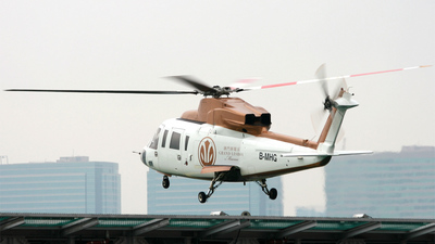 B-MHG - Sikorsky S-76 - East Asia Airlines