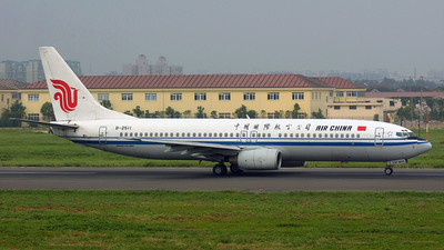 B-2511 - Boeing 737-8Z0 - Air China