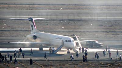 EP-IDF - Fokker 100 - Iran Air