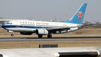 B-2162 - Boeing 737-7K9 - China Southern Airlines