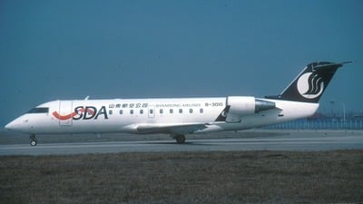B-3010 - Bombardier CRJ-200ER - Shandong Airlines