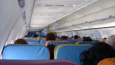 N6716C - Boeing 757-232 - Song