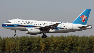 B-6161 - Airbus A319-132 - China Southern Airlines