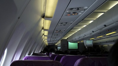 - Airbus A330-300 - Thai Airways International