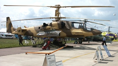 25 - Kamov Ka-50-2 Erdogan - Russia - Air Force