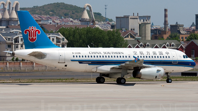 B-2296 - Airbus A319-132 - China Southern Airlines