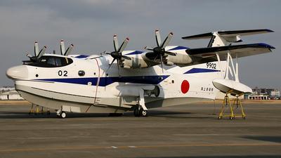 9902 - ShinMaywa US-2 - Japan - Maritime Self Defence Force (JMSDF)