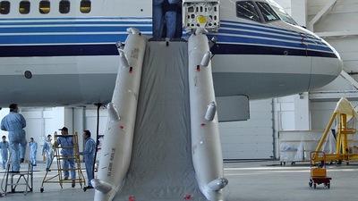 B-2869 - Boeing 757-25C - Xiamen Airlines