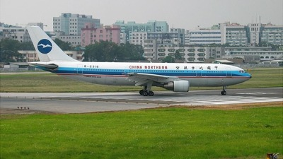 B-2316 - Airbus A300B4-622R - China Northern Airlines