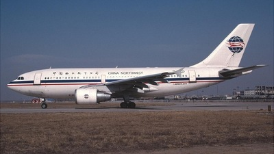 B-2303 - Airbus A310-222 - China Northwest Airlines