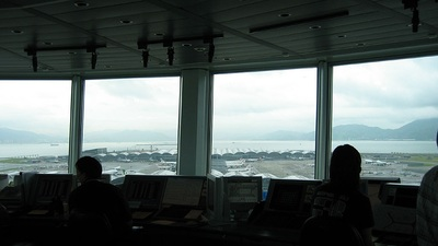 VHHH - Airport - Control Tower
