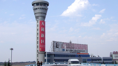 ZSNJ - Airport - Control Tower