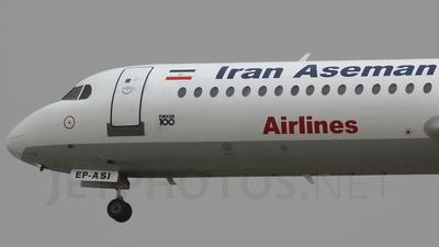 A picture of EPASJ - Fokker 100 - [11378] - © Saeed Ezadi