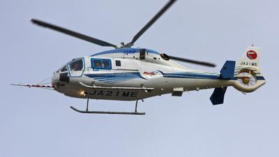 JA21ME - Mitsubishi MH2000A - Japan - Aerospace Exploration Agency (JAXA)